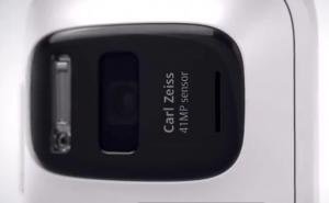 Sensore Nokia 808
