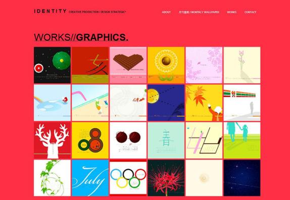 portfolio online 2